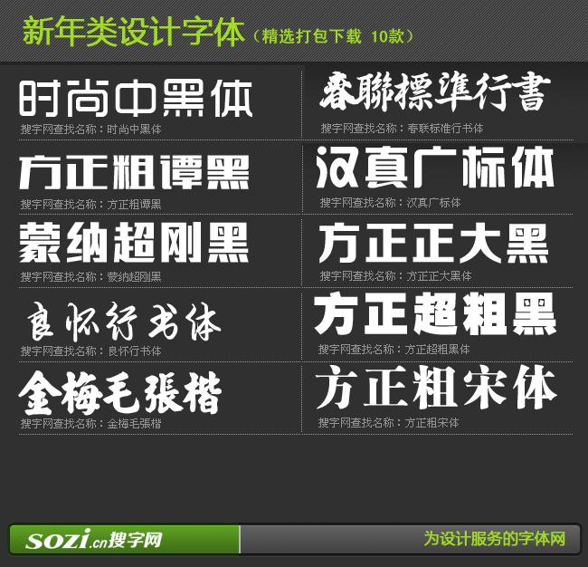 打包模板-新年_fl.png